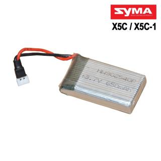 BATERIA DE REPUESTO SYMA X5C / X5C-1 3.7V 650MAH